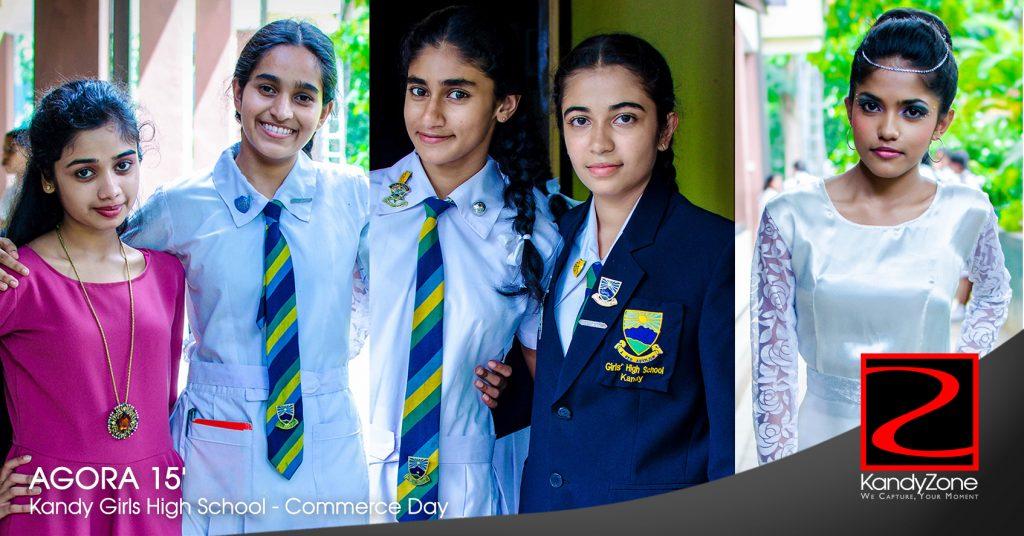 AGORA 15' Kandy Girls High School - Commerce Day